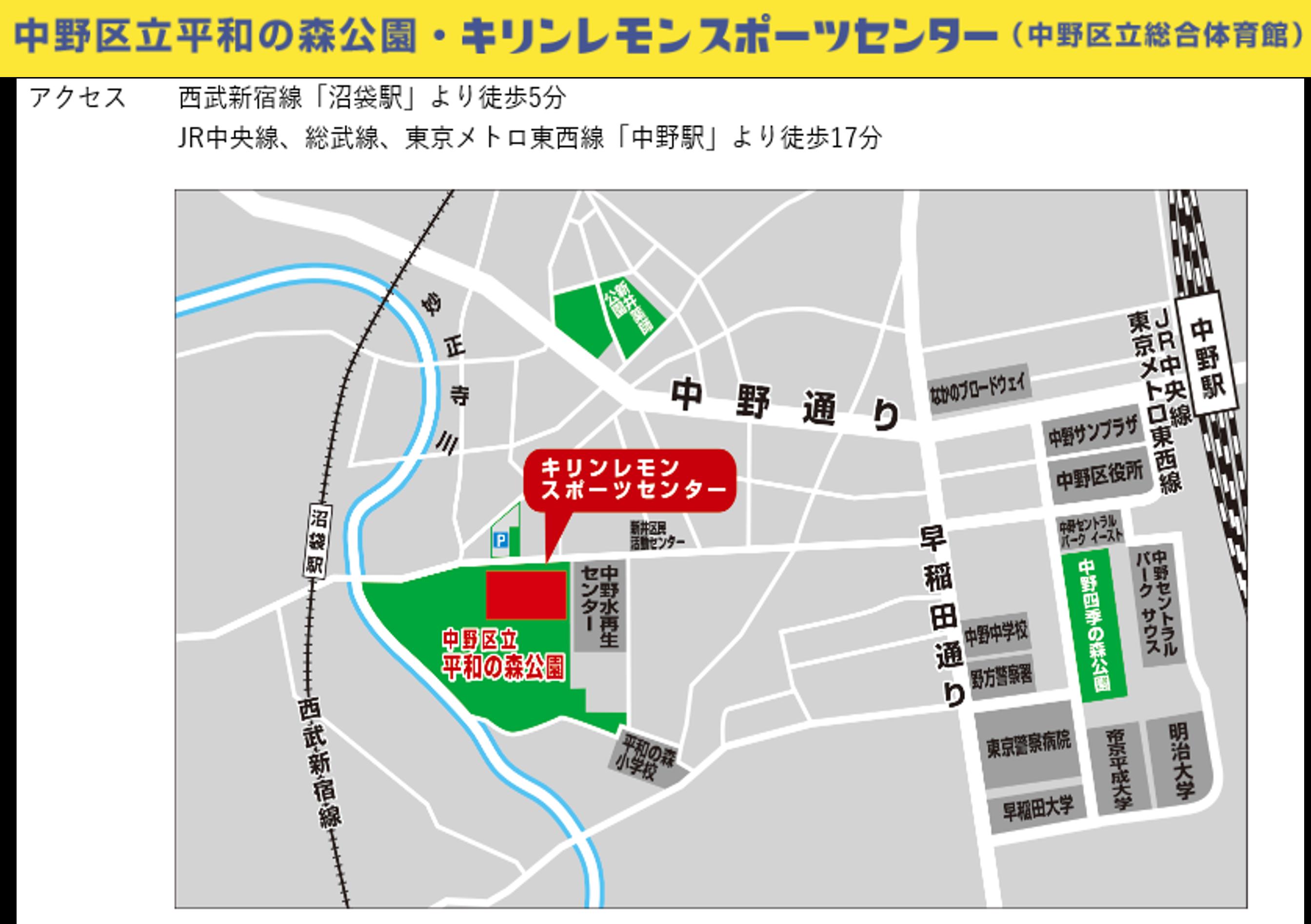 センター キリン レモン スポーツ